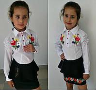Вышиванка детская, ткань белая хэбэ рубашка вышивка крестиком рисунок 2 расцветки , ММ №612