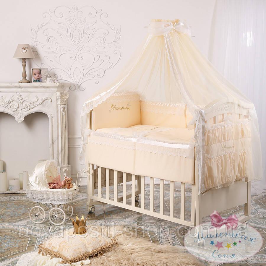 Набор в детскую кроватку Принцесса бежевый  (7 предметов)