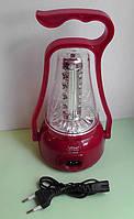 Светильник светодиодный 5828 аккумуляторный