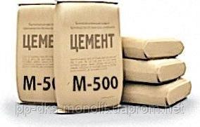 Цемент М 500 Тернопіль