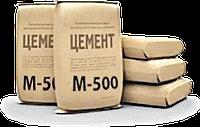 Цемент М 500 Тернопіль з доставкою
