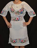 Национальное женское платье с вышивкой крестиком