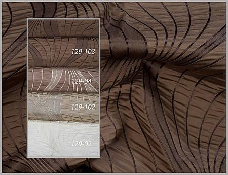 Жатка: портьерная ткань с узором