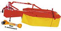 Косарка роторна з захистом Z 069/2