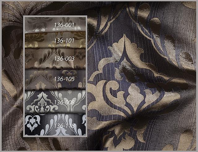 Ткань для штор с вензелем