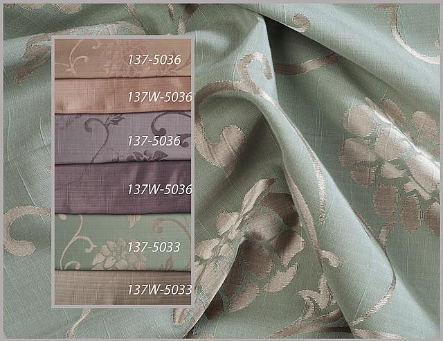 Ткани для штор партнеры: рисунок, однотон. Код: 137