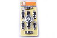 Набор USB + 6 переходников USB в блистере