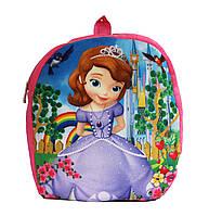 """Оптом Детский рюкзак для девочки """"Принцесса София"""" - розовый - 002"""