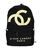 Оптом Коттоновый рюкзак с логотипом Шанель (Chanel) - черный - 201