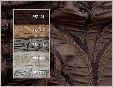 Жатка, ткани для штор с узором