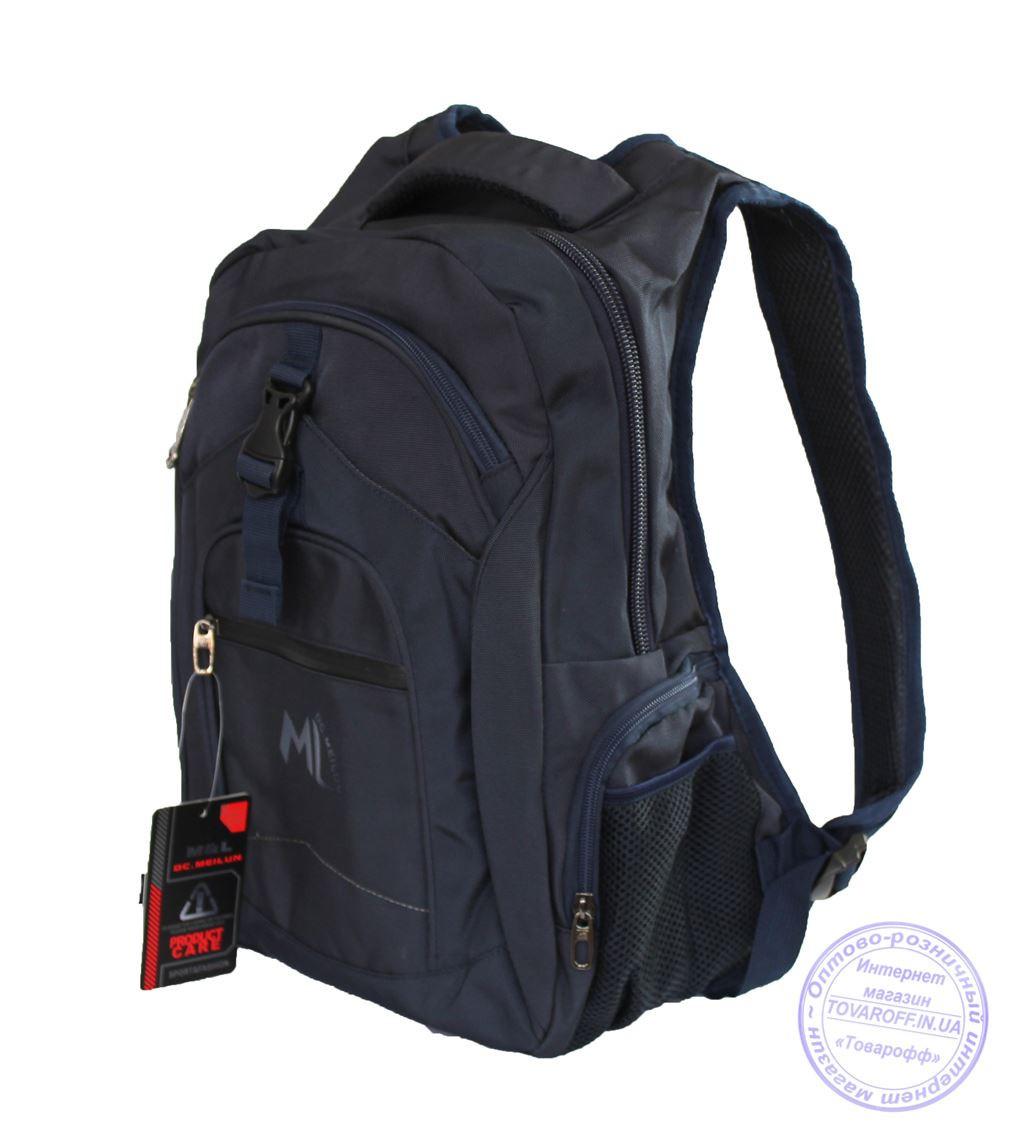 Оптом Качественный рюкзак для мальчика - синий - 3203, фото 1