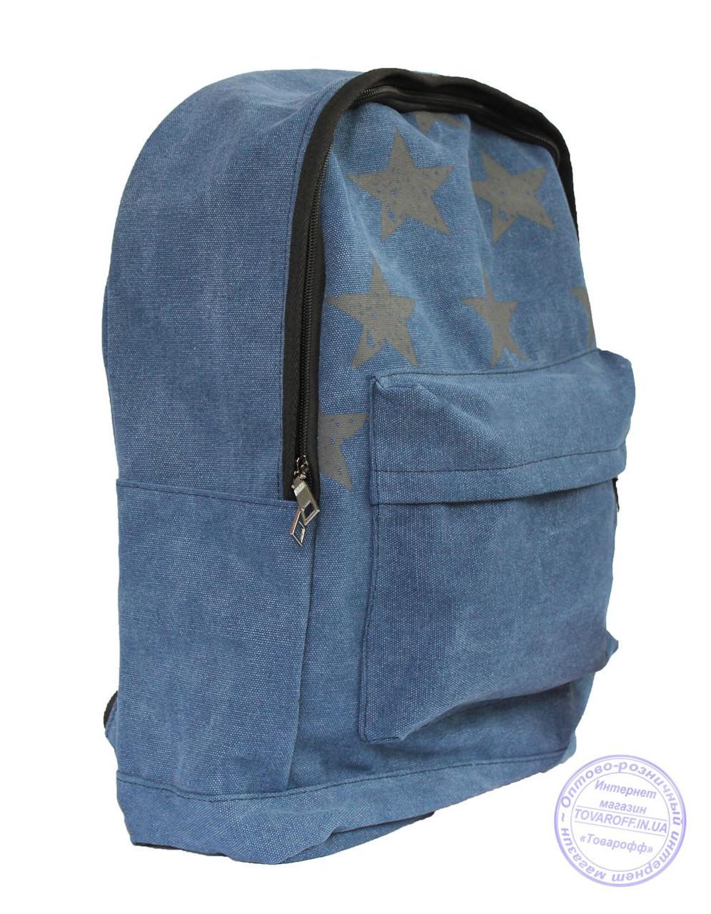 Оптом Котоновый рюкзак для подростков девочек и мальчиков - синий - 1013