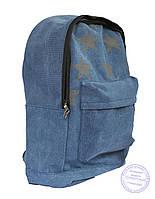 Оптом Котоновый рюкзак для подростков девочек и мальчиков - синий - 1013, фото 1