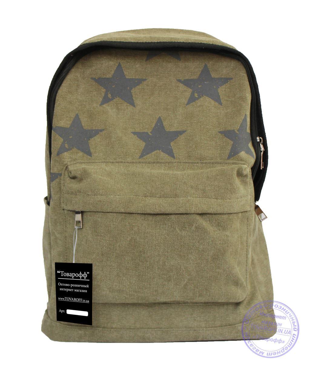 Оптом Котоновый рюкзак для подростков девочек и мальчиков - хаки - 1013