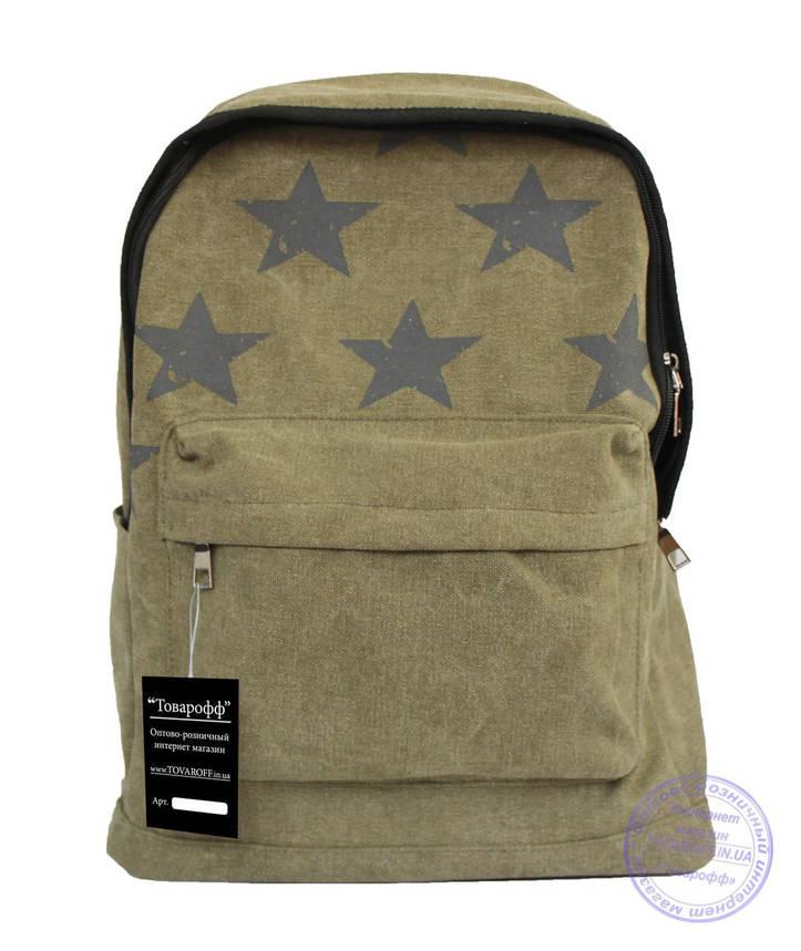 Оптом Котоновый рюкзак для подростков девочек и мальчиков - хаки - 1013, фото 2