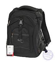 Оптом Качественный рюкзак для мальчика - черный - 3203