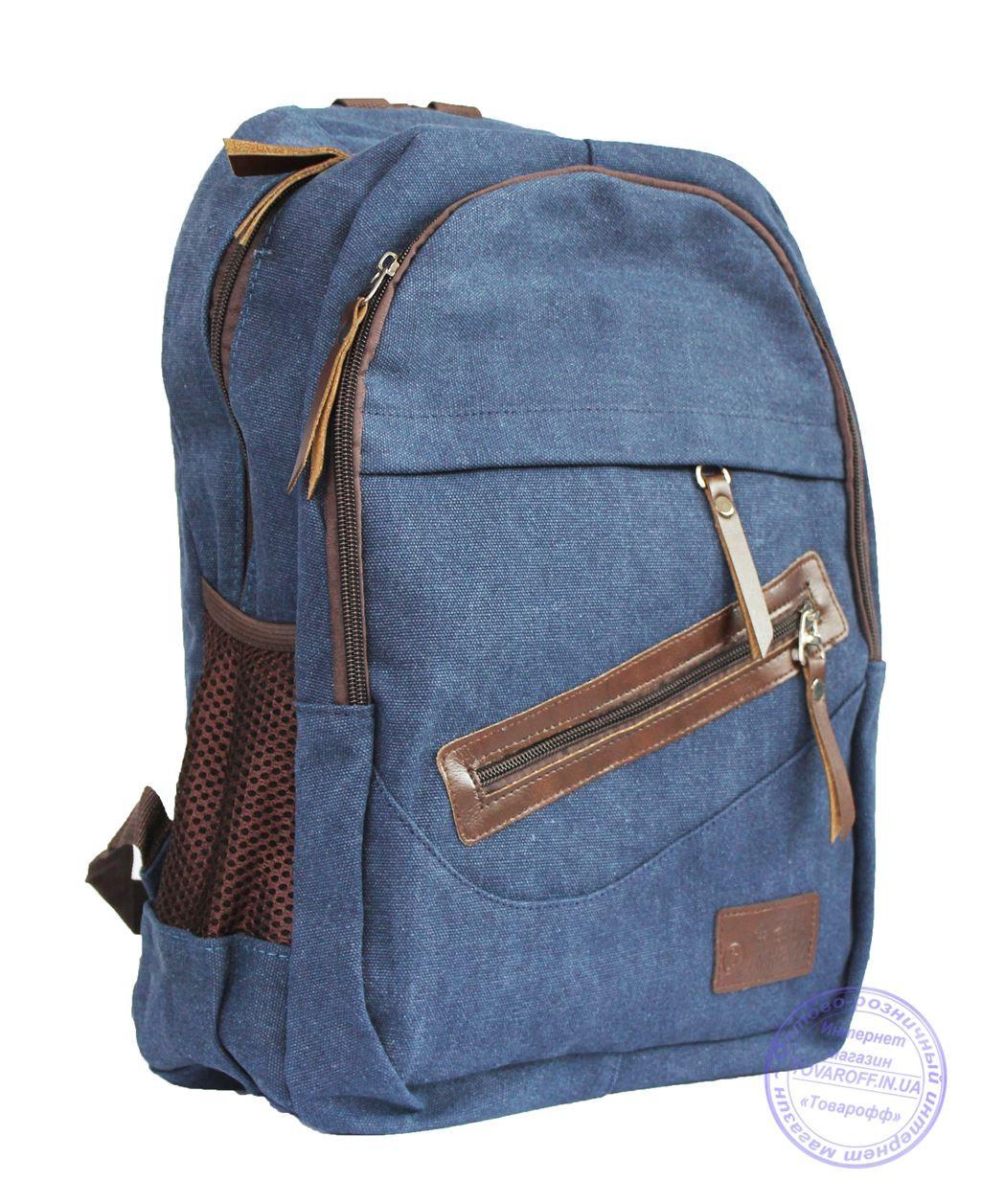 Оптом Котоновый рюкзак для подростков девочек и мальчиков - синий - 7018