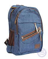 Оптом Котоновый рюкзак для подростков девочек и мальчиков - синий - 7018, фото 1