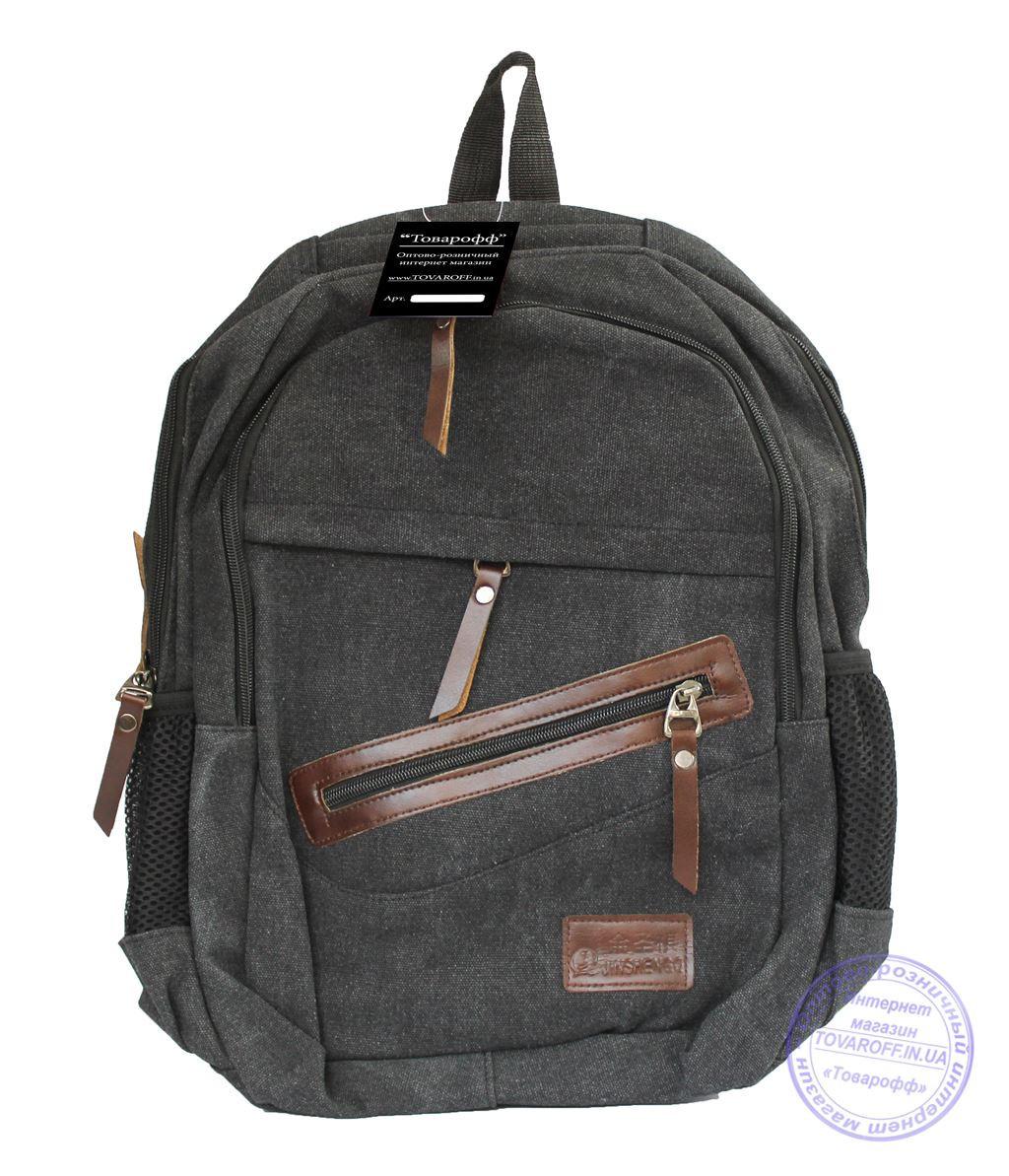 Оптом Котоновый рюкзак для подростков девочек и мальчиков - серый - 7018