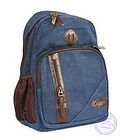 Оптом Джинсовый рюкзак подростковый - синий - 7020, фото 1