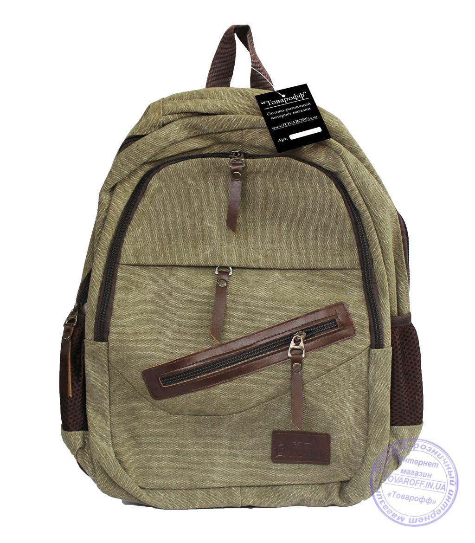 Оптом Котоновый рюкзак для подростков девочек и мальчиков - зеленый - 7018