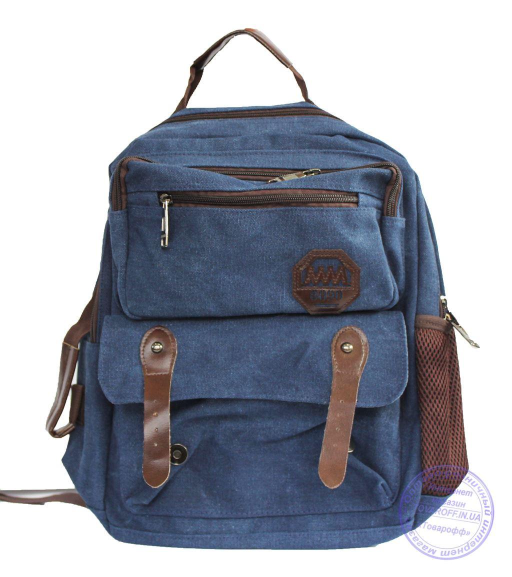 Оптом Матерчатый рюкзак - синий - 7121