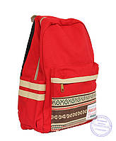 Оптом Школьный / городской рюкзак в этно стиле - красный - 7138