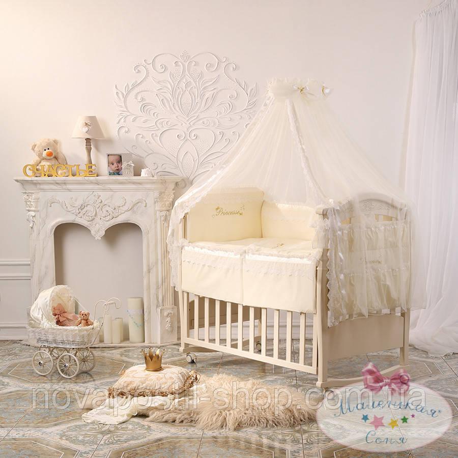 Набор в детскую кроватку Принцесса ванильный  (7 предметов)