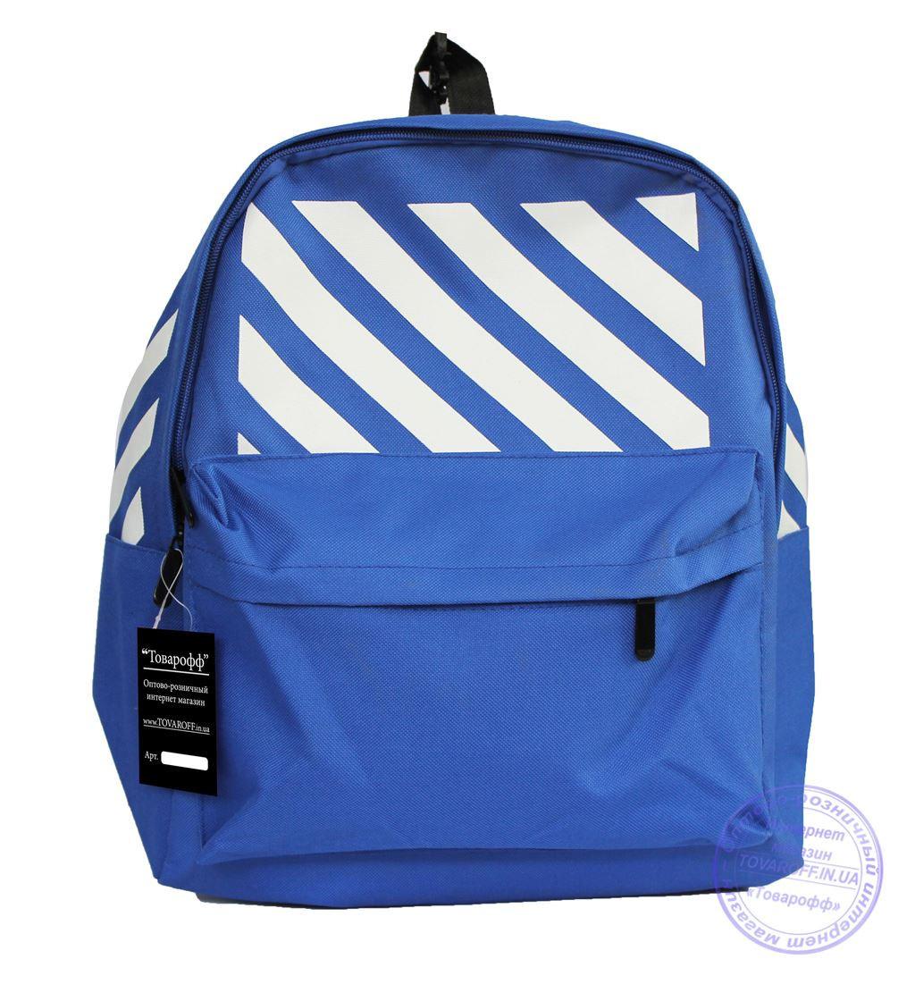 Оптом Универсальный спортивный рюкзак - синий - 8145