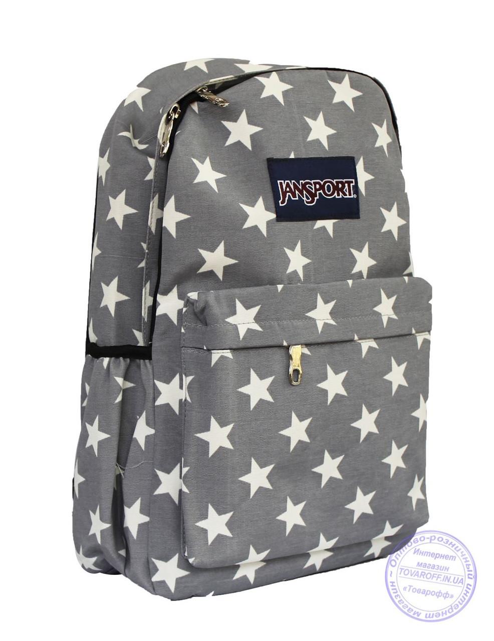 Оптом Школьный / прогулочный рюкзак со звездочками - серый - 8149