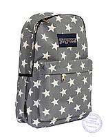 Оптом Школьный / прогулочный рюкзак со звездочками - серый - 8149, фото 1