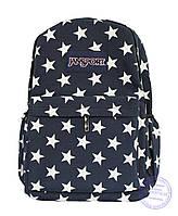 Оптом Школьный / прогулочный рюкзак со звездочками - синий - 8149