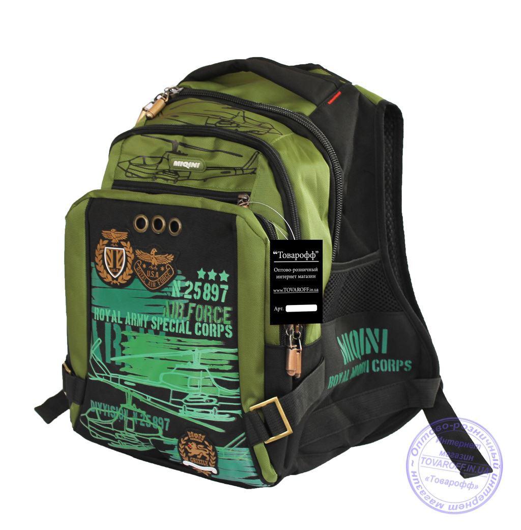 Оптом Школьный рюкзак для мальчиков - зеленый - 8806