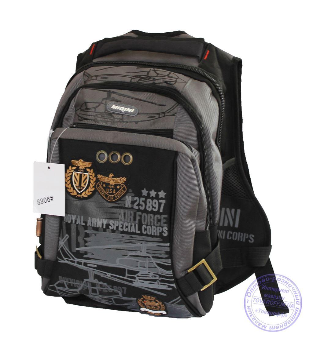 Оптом Школьный рюкзак для мальчиков - серый - 8806