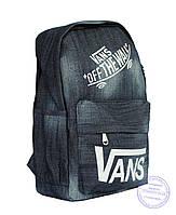 Оптом Джинсовый рюкзак Vans - 8418, фото 1