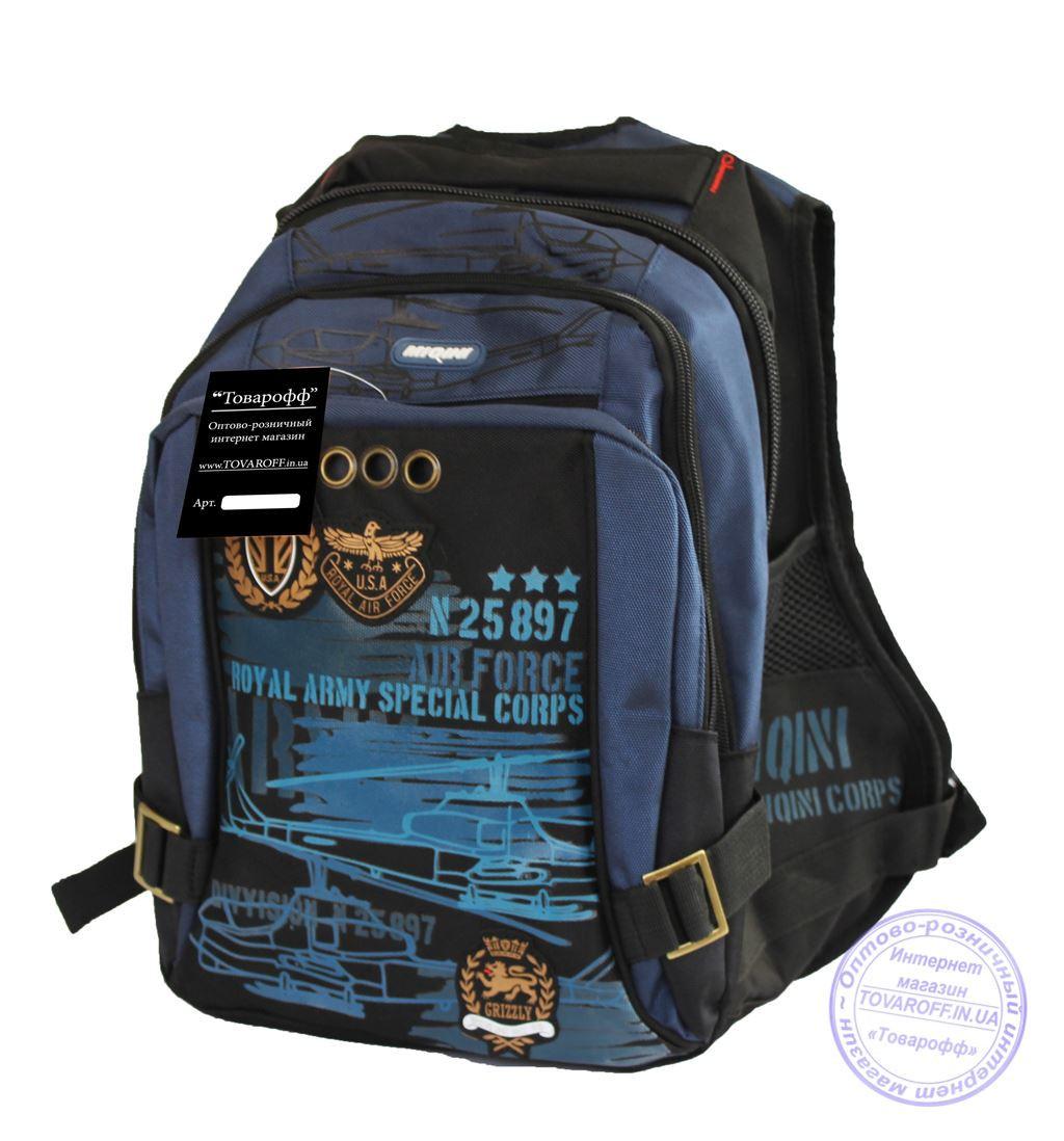 Оптом Школьный рюкзак для мальчиков - синий - 8806