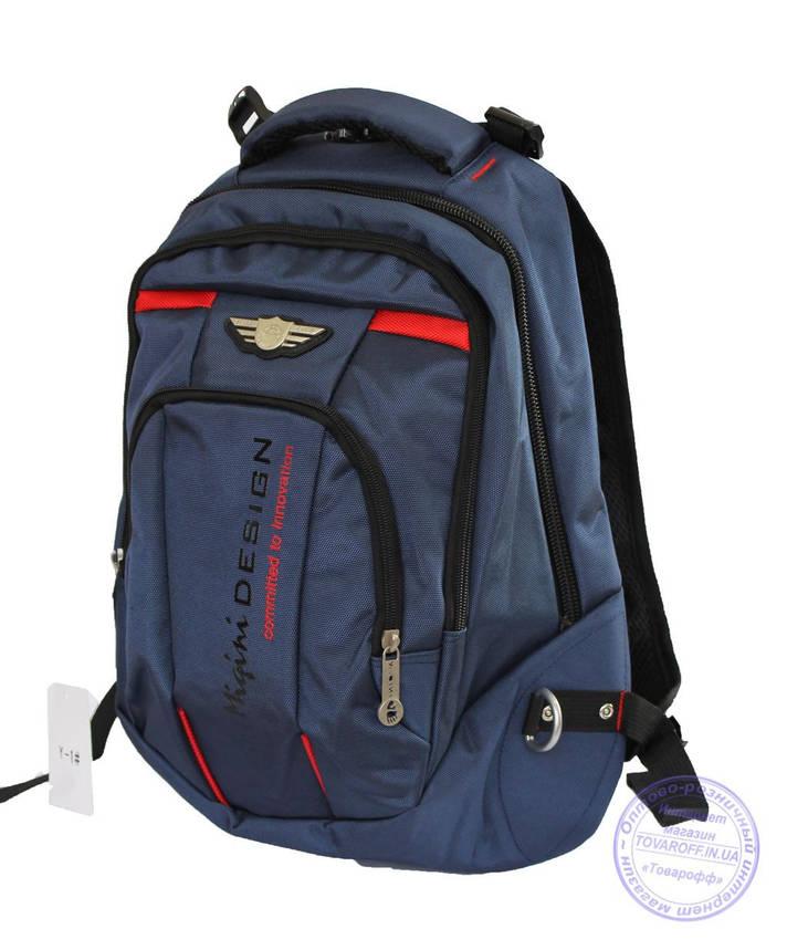 Оптом Універсальний міцний рюкзак для школи і прогулянок - синій - Y-1, фото 2