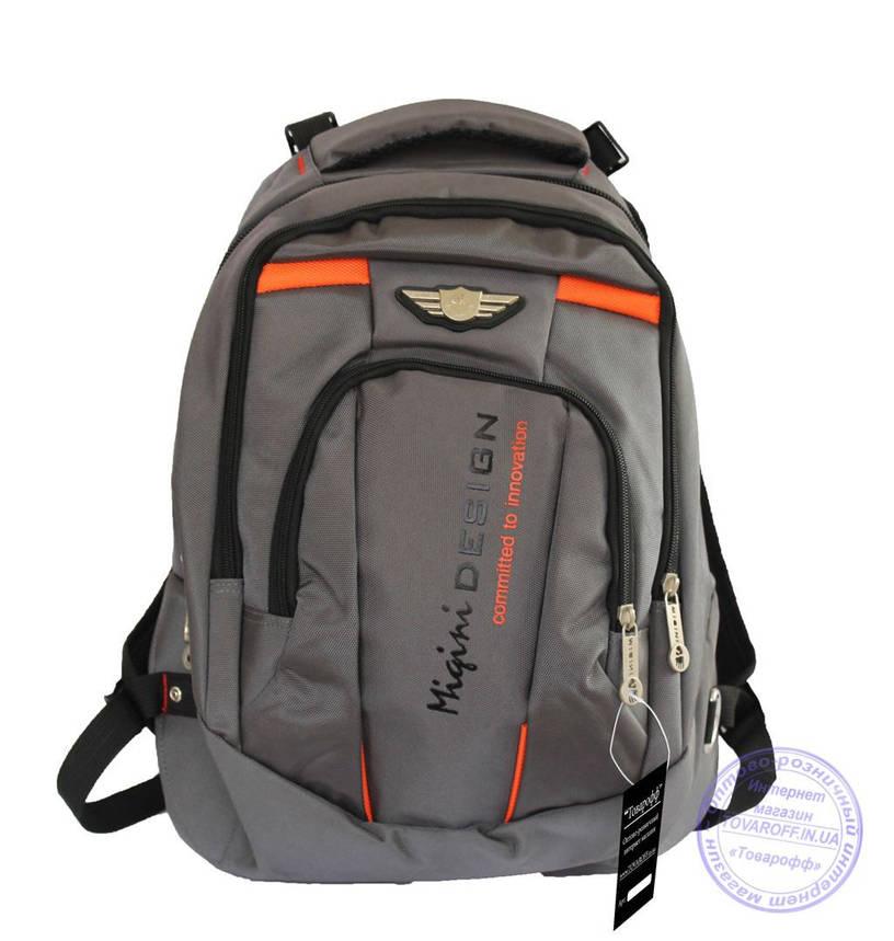 Оптом Универсальный прочный рюкзак для школы и прогулок - серый - Y-1, фото 2