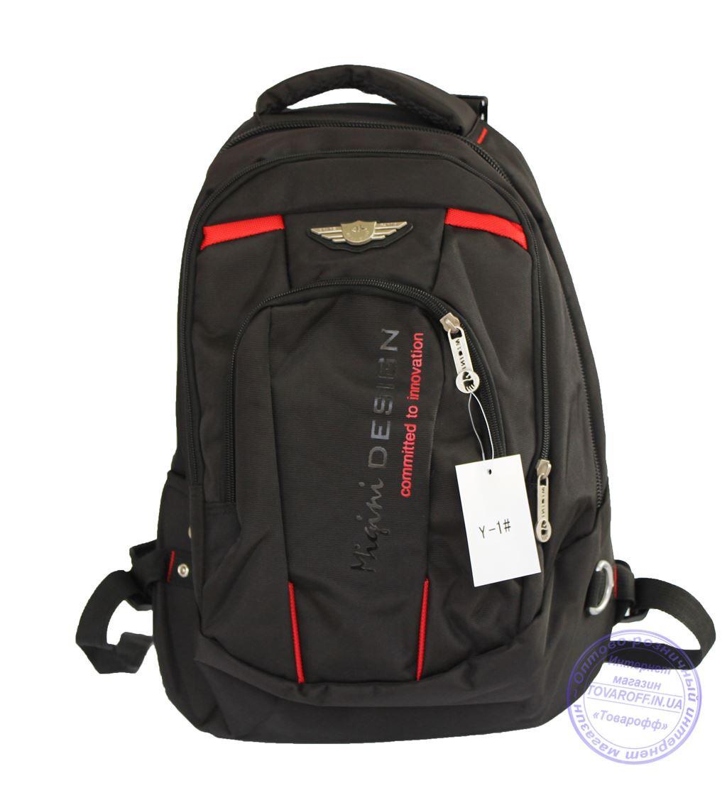 Оптом Універсальний міцний рюкзак для школи і прогулянок - чорний - Y-1
