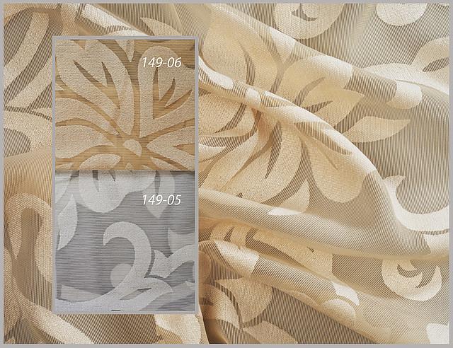 Ткань для гардин узорчатая