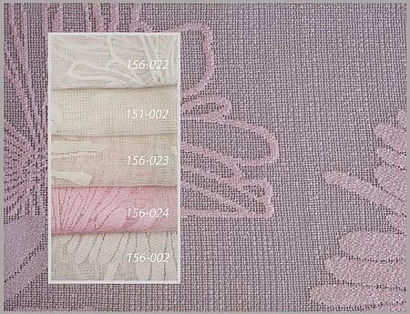 Тюль с вышивкой. Код: 156