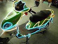 Подсветка скутера неоновім шнуром.