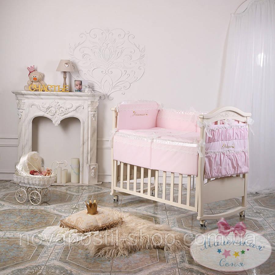 Набор в детскую кроватку Принцесса розовый  (6 предметов)