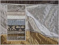 Ткани для штор партнеры: полоса, рисунок, однотон