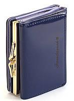 Синий лаковый горизонтальный женский кошелек на кнопке FUERDANNI art. 1092-1, фото 1