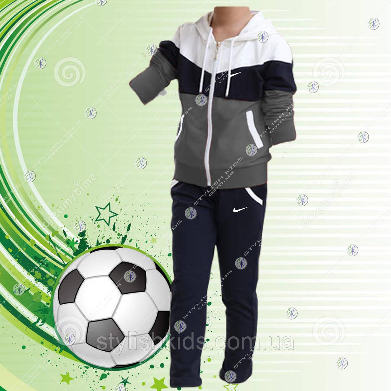 77843ffd Купить спортивный костюм Nike на мальчика в Украине пром.юа.Спортивный  костюм подростковый 8