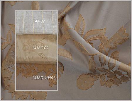 Жаккард: ткани партнеры. Код: 143BD