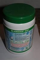 БЛАНИДАС-300 (300 таблеток)