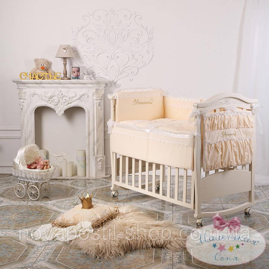 Набор в детскую кроватку Принцесса бежевый  (6 предметов)