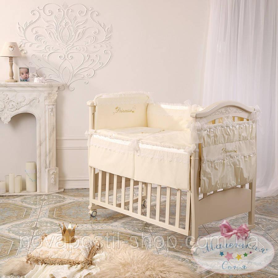 Набор в детскую кроватку Принцесса ванильный  (6 предметов)